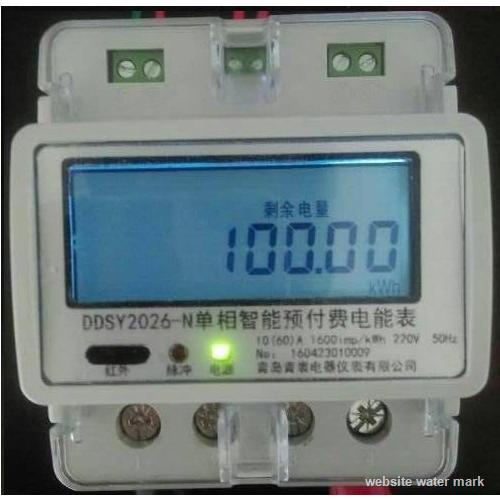 学生公寓智能控电模块(负载识别模块)DDSY2026-N