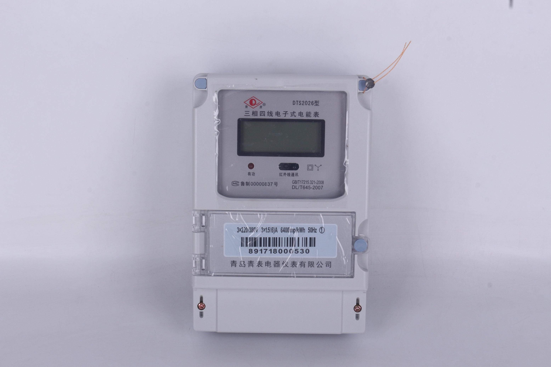 三相远程通信电表DTS2026-RS485