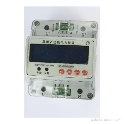 单相多费率导轨式乐虎手机app下载DDSD2026-N